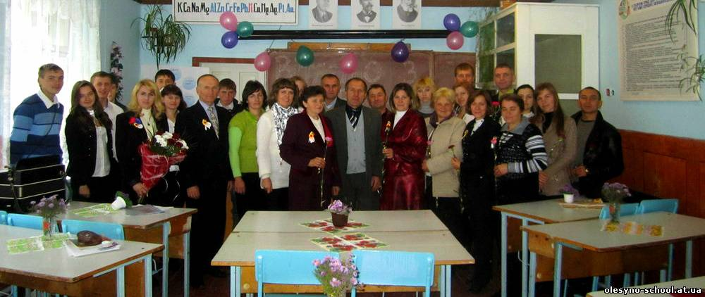 http://olesyno-school.at.ua/_nw/0/89766733.jpg